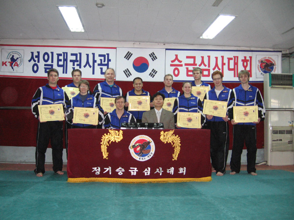 Korea06-4